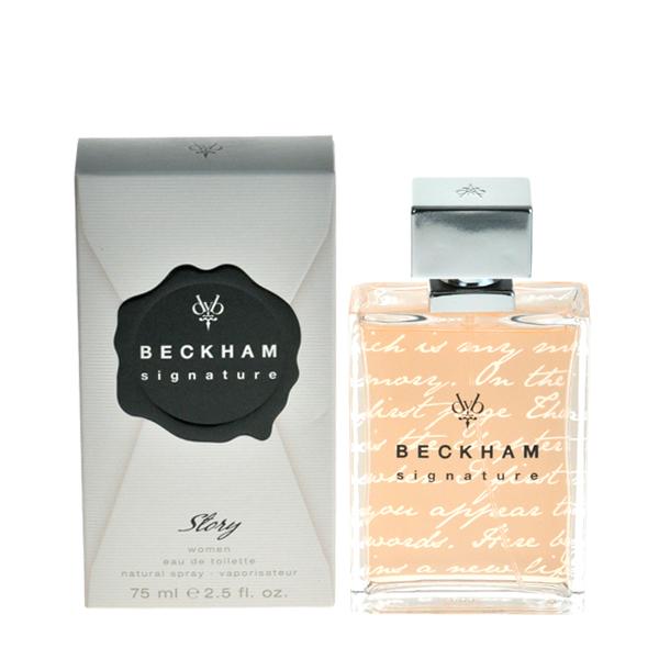 61123ec391477 David Beckham Signature Story 75ml - DaisyPerfumes.com - Perfume,  Aftershave and Fragrance in Ireland